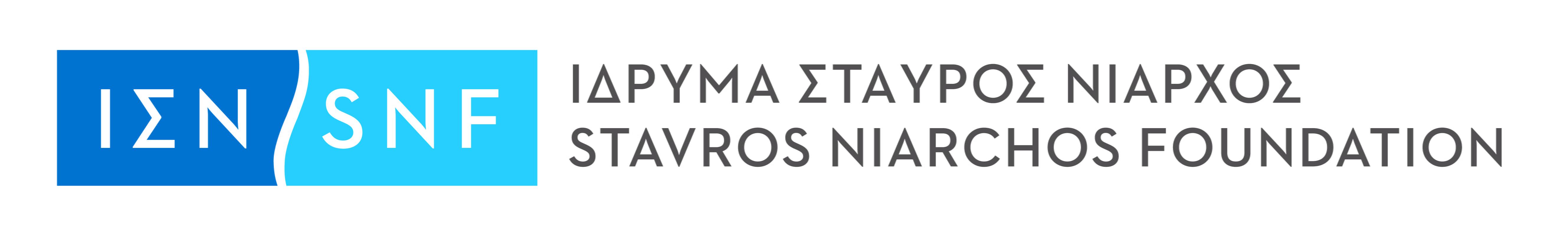 The Stavros Niarchos Foundation logo