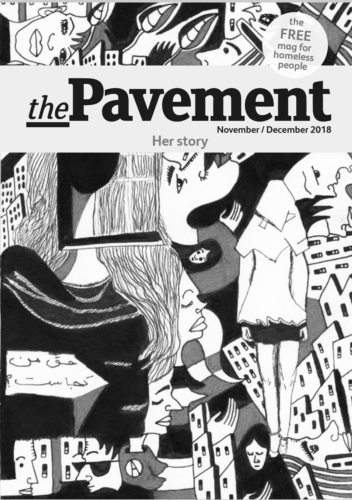 Front cover of the Pavement her story edition
